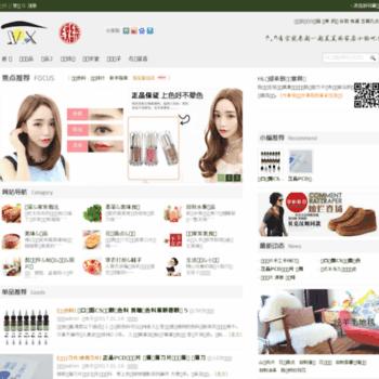Yeyoukong.cn thumbnail