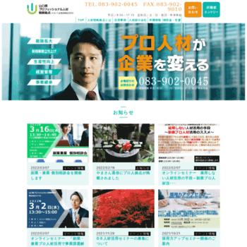 Yg-pro.jp thumbnail