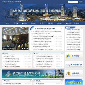 Yhjsj.gov.cn thumbnail