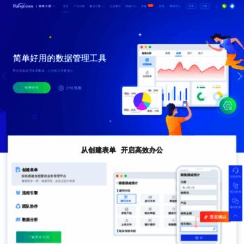 Yingkebao.top thumbnail