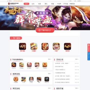 Ylh.chinagames.net thumbnail