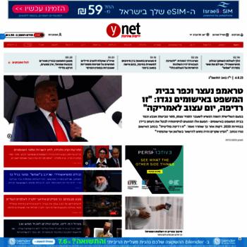 Ynet.co.il thumbnail