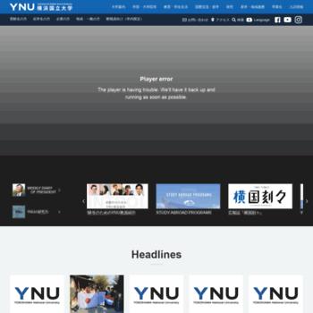 Ynu.ac.jp thumbnail