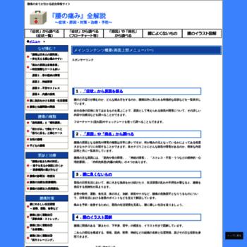 Yo-tsu.org thumbnail