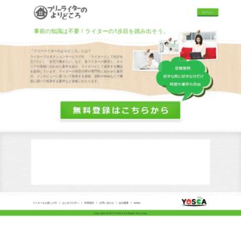 Yoridokoro.biz thumbnail
