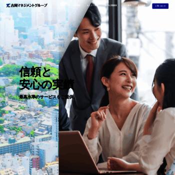 Yoshioka-group.jp thumbnail