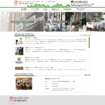 Yoshiyuki-service.jp thumbnail