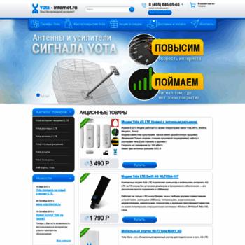 Yota-internet.ru thumbnail