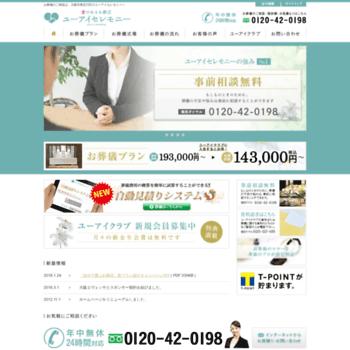You-isogi.co.jp thumbnail