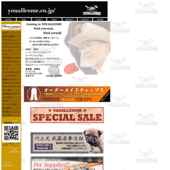 Youallcome.co.jp thumbnail