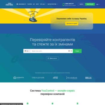 Youcontrol.com.ua thumbnail