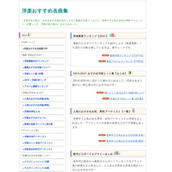 Youga-yougaku.info thumbnail