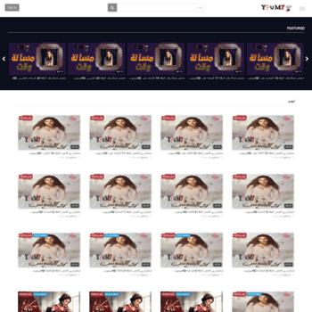 Youm7.video thumbnail