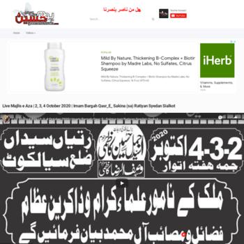 Youmehussain.com thumbnail