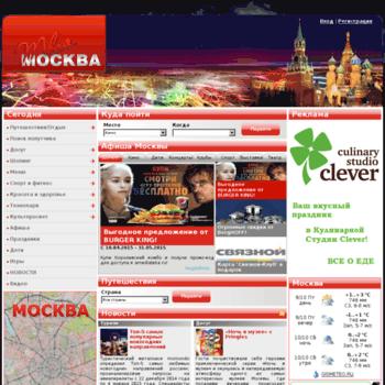Yourmsc.ru thumbnail
