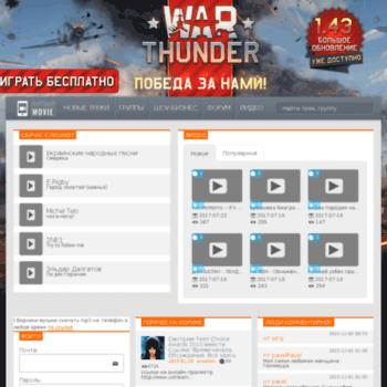 Yoursmartmovie.ru thumbnail