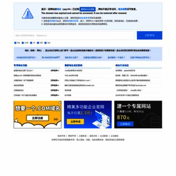 Ypy.hk thumbnail
