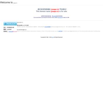 Ysapp.cn thumbnail