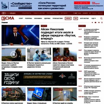 Веб сайт ysia.ru