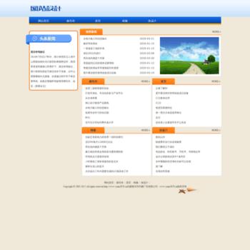 Yuan2678.cn thumbnail