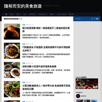 Yuann.tw thumbnail