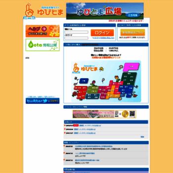 Yubitoma.or.jp thumbnail