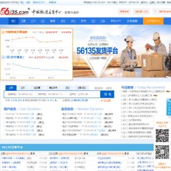 Yud.com.cn thumbnail