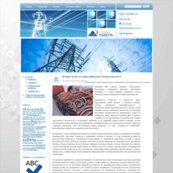 Yug-cable.ru thumbnail