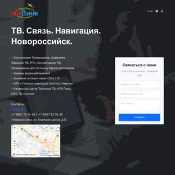 Yuglink.ru thumbnail
