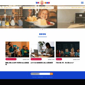 Yukai-club.jp thumbnail