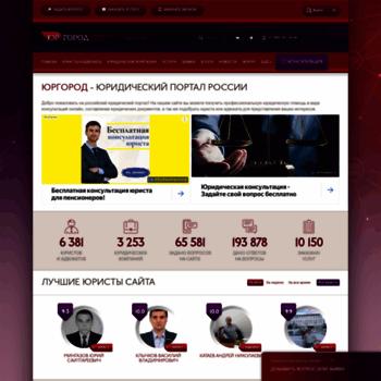 Yurgorod.ru thumbnail