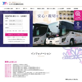 Yutaka-kotsu.co.jp thumbnail