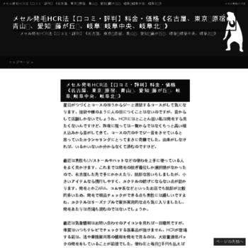 Yuwenquan.info thumbnail