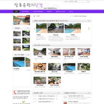 Yuwonji.kr thumbnail