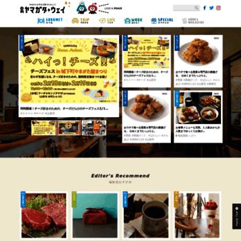 Yway.jp thumbnail