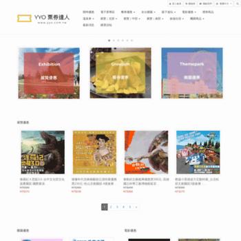 Yyo.com.tw thumbnail