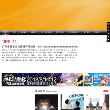 Yz.gz.cn thumbnail