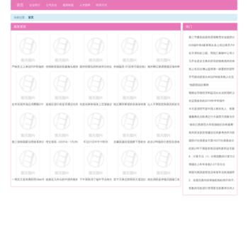 Yz63i8e.loan thumbnail