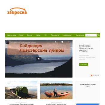 Zabroska.su thumbnail