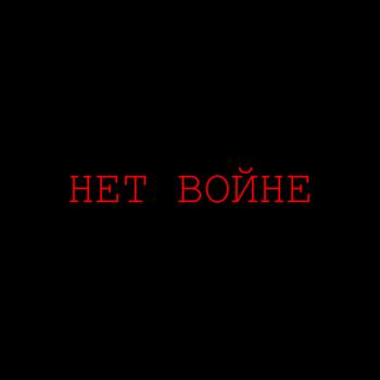 Веб сайт zadolba.li