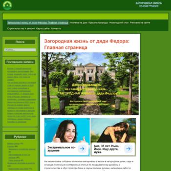 Zagorodnaya-life.ru thumbnail