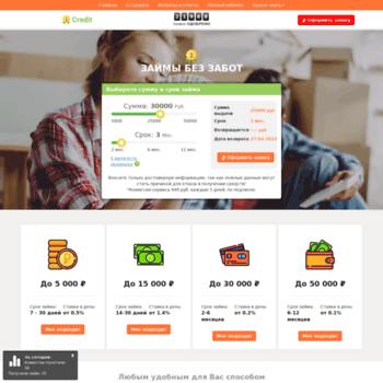 Займ-365-online ru