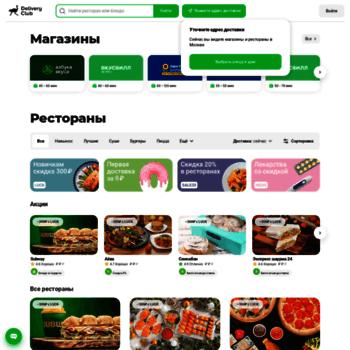 Zakazaka.ru thumbnail