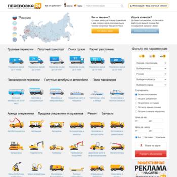 Zakazspectech.ru thumbnail