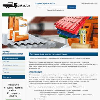 Zakladon.ru thumbnail