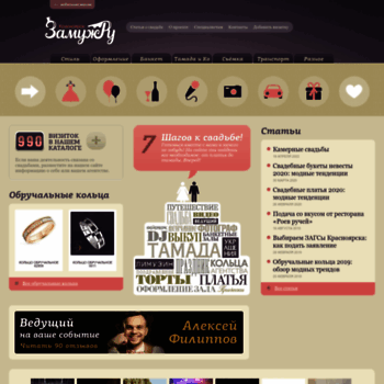 Zamugh.ru thumbnail