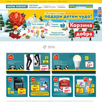 Zaodno.ru thumbnail