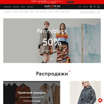 Zapato.ru thumbnail
