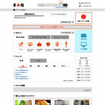 Zaq.ne.jp thumbnail