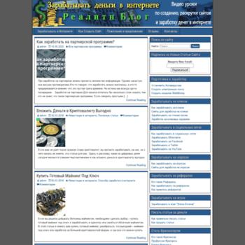 Веб сайт zardenint.ru